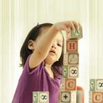 slider-childhood-education